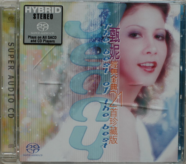 甄妮 (Jenny Tseng) – 甄妮經典金曲21首 (2004) SACD DFF
