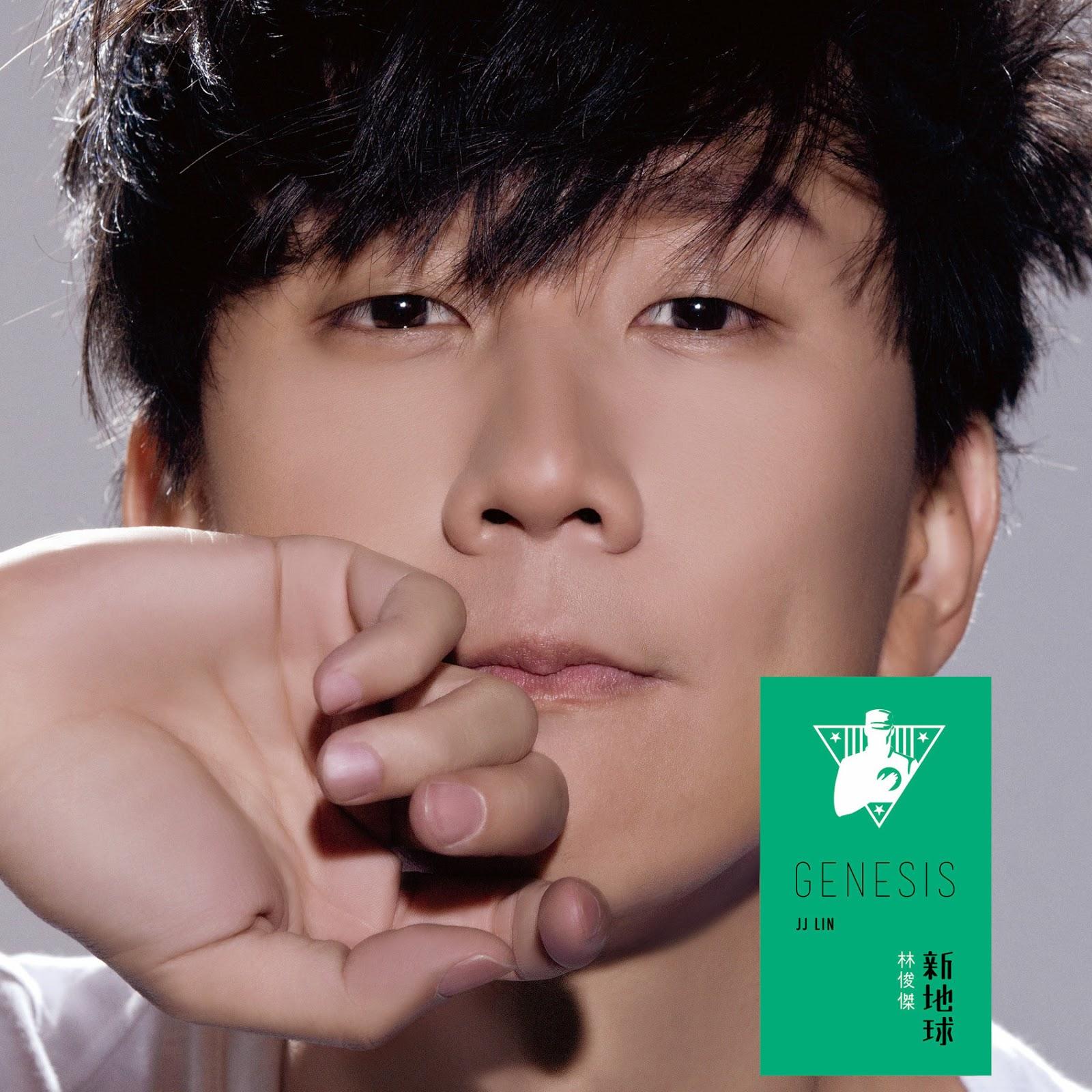 JJ Lin (林俊傑) – Genesis [Mora FLAC 24bit/44,1kHz]