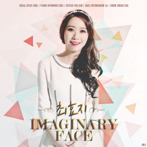 Hyoji Choi –  Imaginary Face(錄音室母帶 24/96) [hifitrack FLAC 24bit/96kHz]
