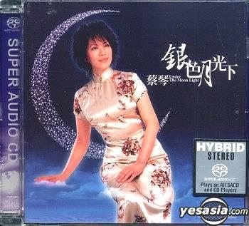 蔡琴 (Tsai Chin) – 銀色月光下 (2004) SACD ISO