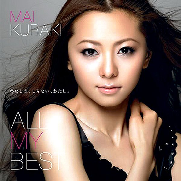 倉木麻衣 (Mai Kuraki) – ALL MY BEST (2009) [Blu-ray to WAV 24bit/192kHz]