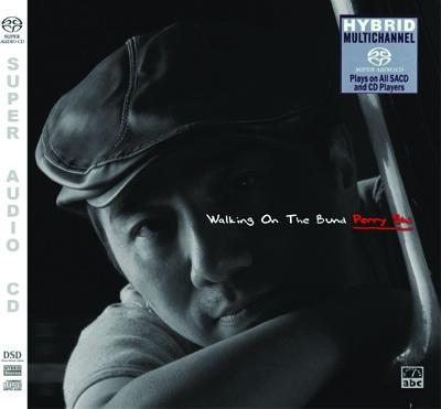 徐剛 (Perry Shi) – 獨步外灘 Walking On the Bund (2001) SACD ISO