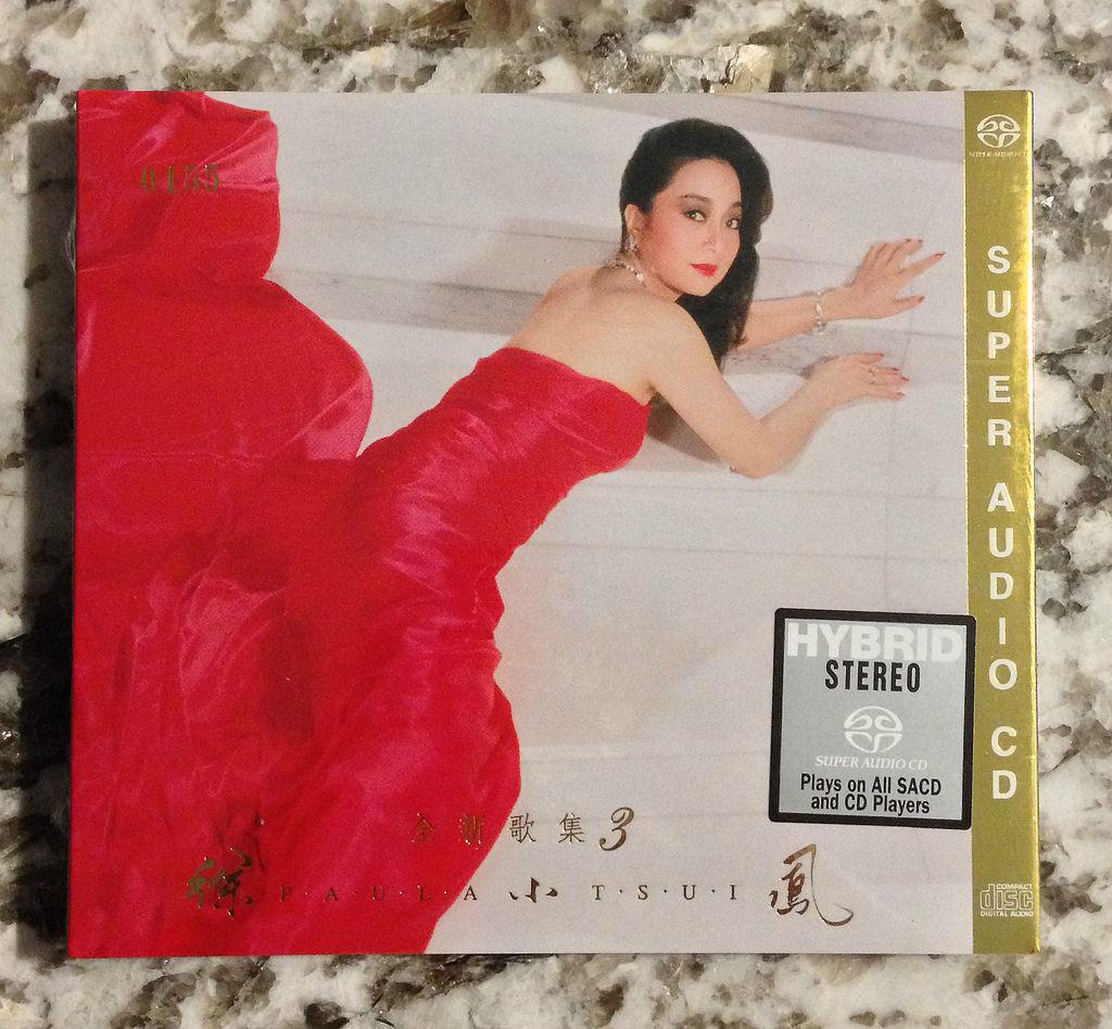 徐小鳳 (Paula Tsui) – 全新歌集 3 (1985/2015) SACD ISO