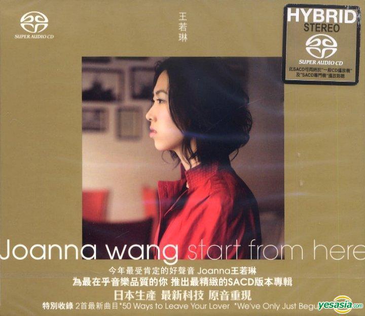 王若琳 (Joanna Wang) – Start From Here (2008) SACD ISO