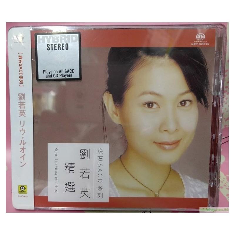 劉若英 (Rene Liu) – 劉若英精選 (2016) SACD ISO
