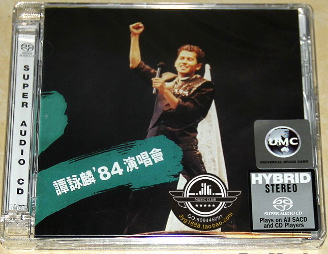 譚詠麟 (Alan Tam) – 譚詠麟'84演唱會 (2015) SACD ISO