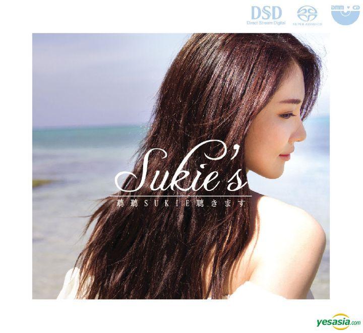Sukie 石詠莉 – 聽聽Sukie's (2015) SACD DSF