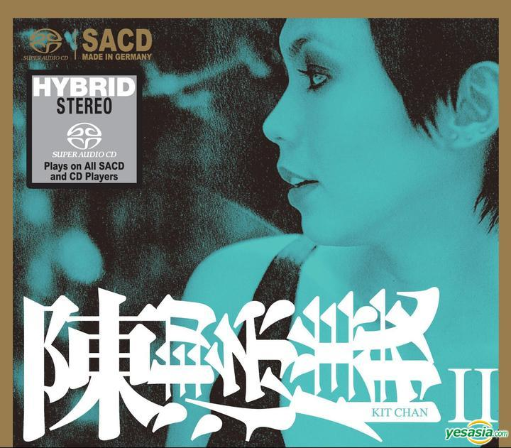 陳潔儀 (Kit Chan) – 陳潔儀 II 唱故事的人 (2015) SACD ISO