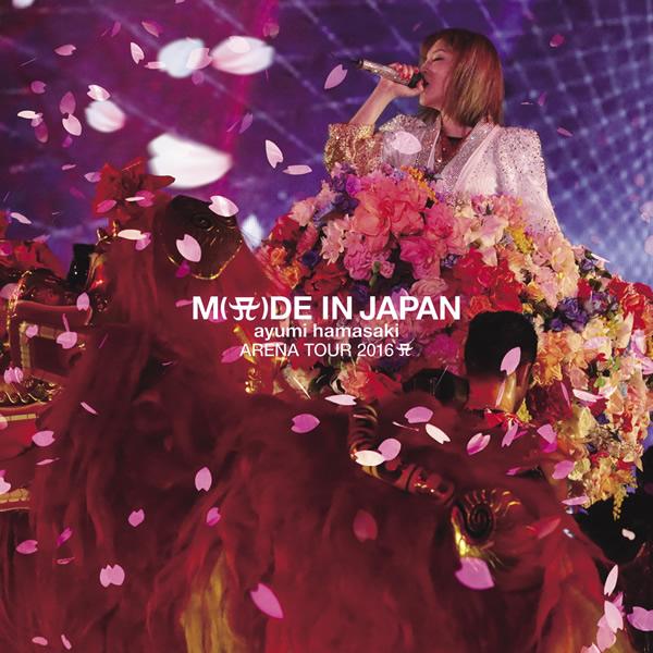 浜崎あゆみ – ayumi hamasaki ARENA TOUR 2016 A ~M(A(ロゴ表記))DE IN JAPAN~ [Blu-Ray to FLAC 24bit/48kHz]