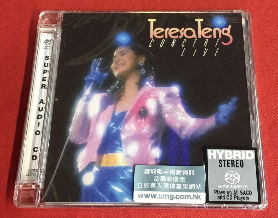 鄧麗君 (Teresa Teng) – Teresa Teng Concert Live (2016) SACD ISO
