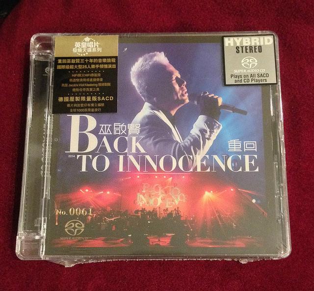 巫啟賢 (Eric Moo) – Back To Innocence 重回演唱會 (2014) 2xSACD ISO