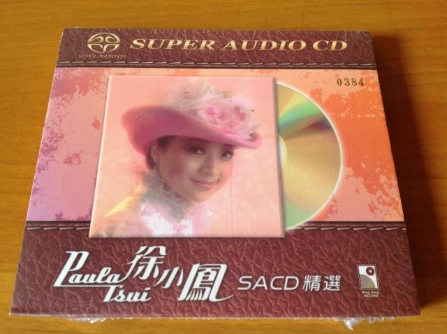 徐小鳳 (Paula Tsui) – SACD精選 [SACD ISO]