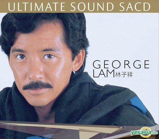 林子祥 (George Lam) – Ultimate Sound (2014) SACD ISO
