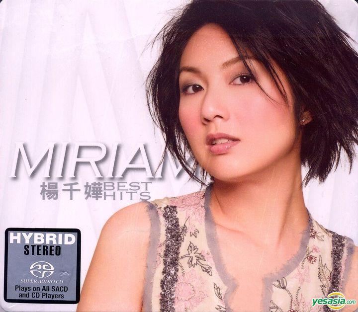 楊千嬅 (Miriam Yeung) – Best Hits (2016) SACD ISO