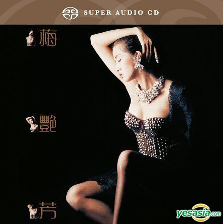 梅艷芳 (Anita Mui) – 烈燄紅唇 (2015) SACD ISO