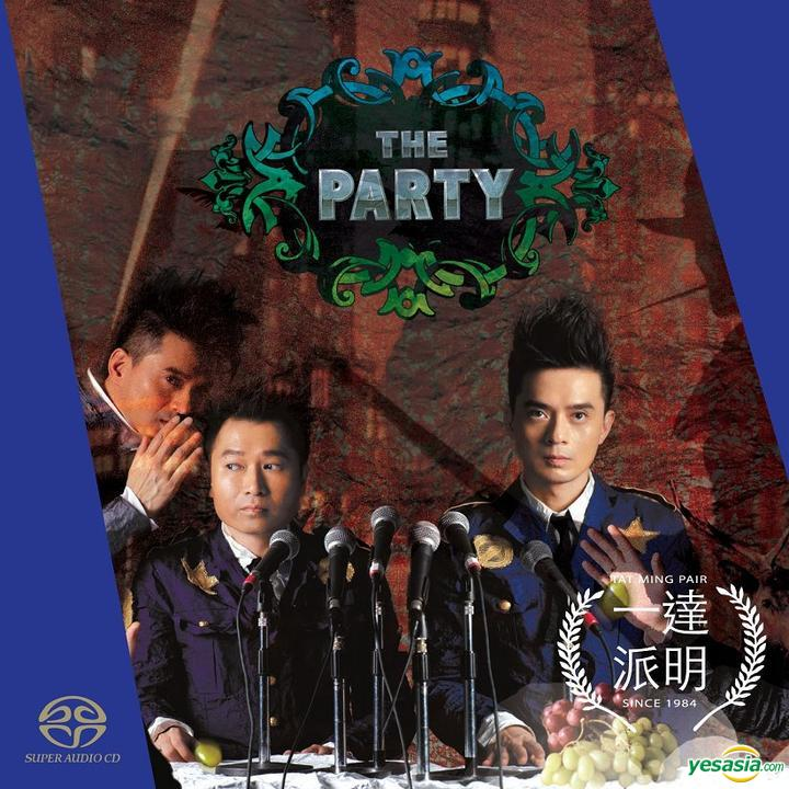 達明一派 (Tat Ming Pair) – The Party (2014) SACD ISO