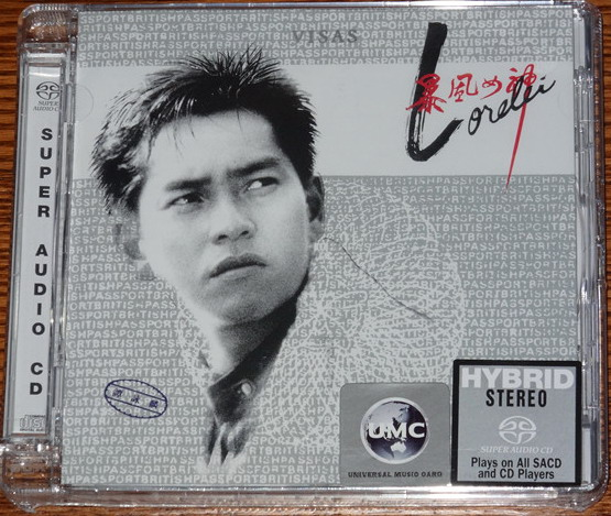 譚詠麟 (Alan Tam) – 暴風女神 Lorelei (2015) SACD ISO