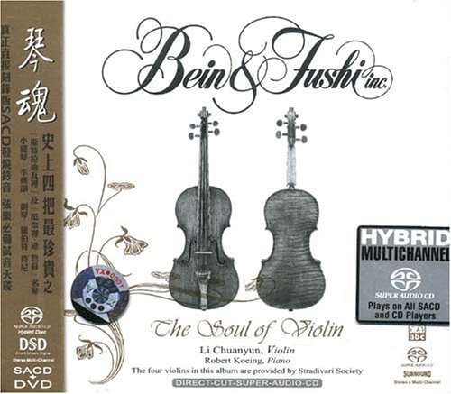 李傳韻 (Li Chuanyun) – 琴魂 The Soul of Violin (2005) SACD ISO