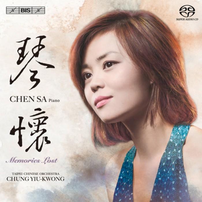 陳薩 (Chen Sa) – 琴懷 (台北市立國樂團, 鍾耀光 指揮, 陳薩 鋼琴) Memories Lost (Taipei Chinese Orchestra, Chung Yiu-Kwong conductor, Chen Sa piano) (2014) SACD ISO
