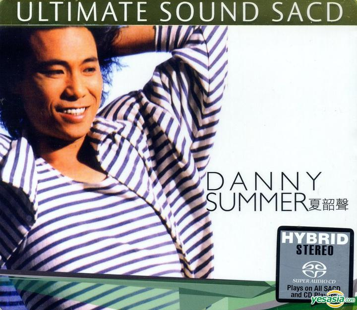 夏韶聲 (Danny Summer) – Ultimate Sound (2014) SACD ISO