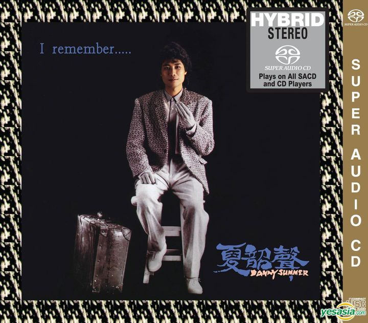 夏韶聲 (Danny Summer) –  I Remember… (2015) SACD ISO