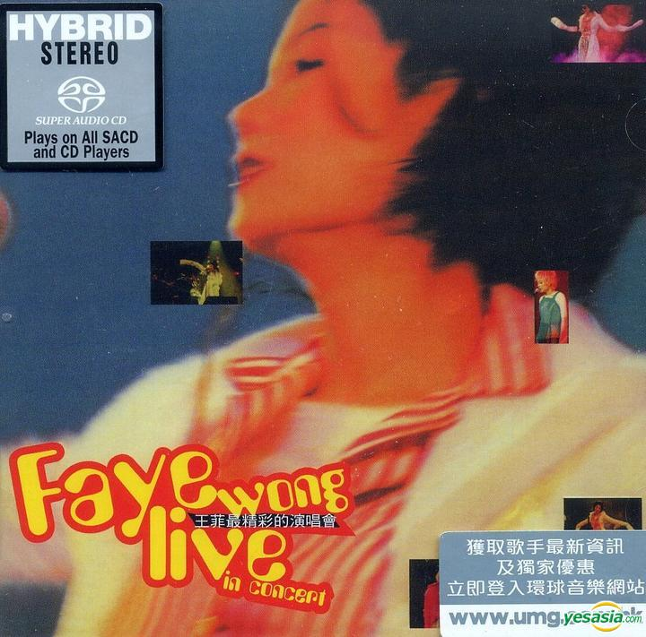 王菲 (Faye Wong) – 王菲最精彩的演唱會 (2014) SACD DSF