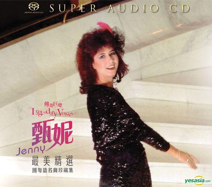甄妮 (Jenny Tseng) – 最美精選 (2015) SACD ISO