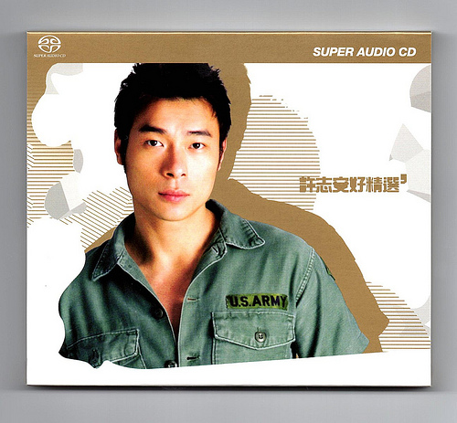許志安 (Andy Hui) – 許志安好精選 (2003) SACD DFF