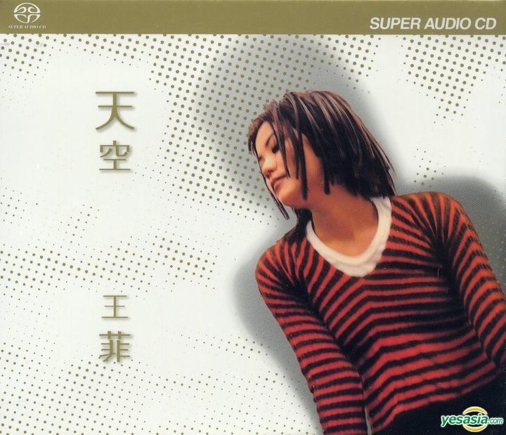 王菲 (Faye Wong) – 天空 (2006) SACD DSF