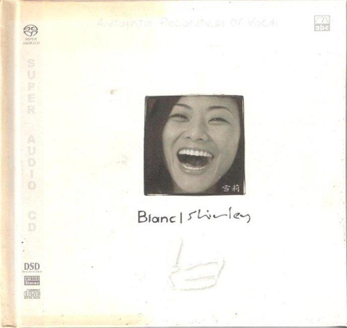雪莉 (SHIRLEY) – BLANC 白 (2006) SACD ISO