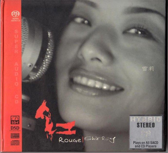 雪莉 (SHIRLEY) – ROUGE 紅 (2003) SACD ISO