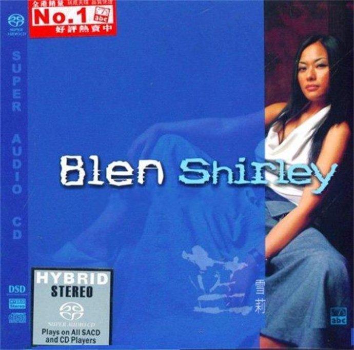 雪莉 (SHIRLEY) – Blen 藍 (2005) SACD ISO