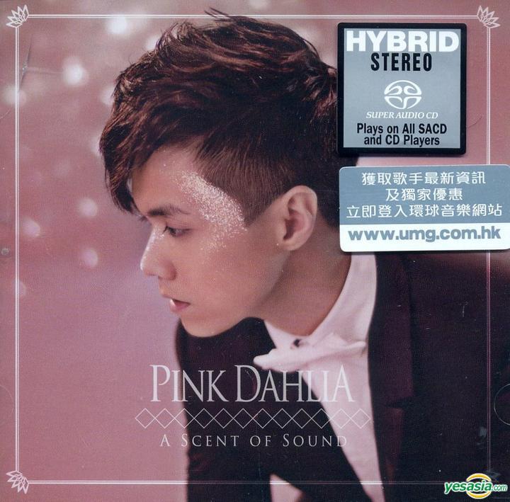 張敬軒 (Hins Cheung) – Pink Dahlia (2014) SACD ISO