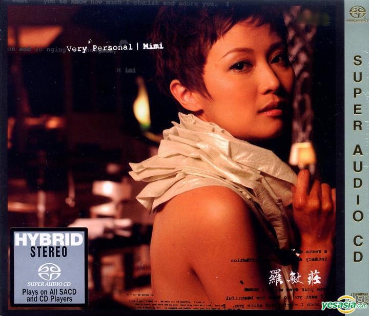 羅敏莊 (Mimi Lo) – Very Personal (2013) SACD ISO
