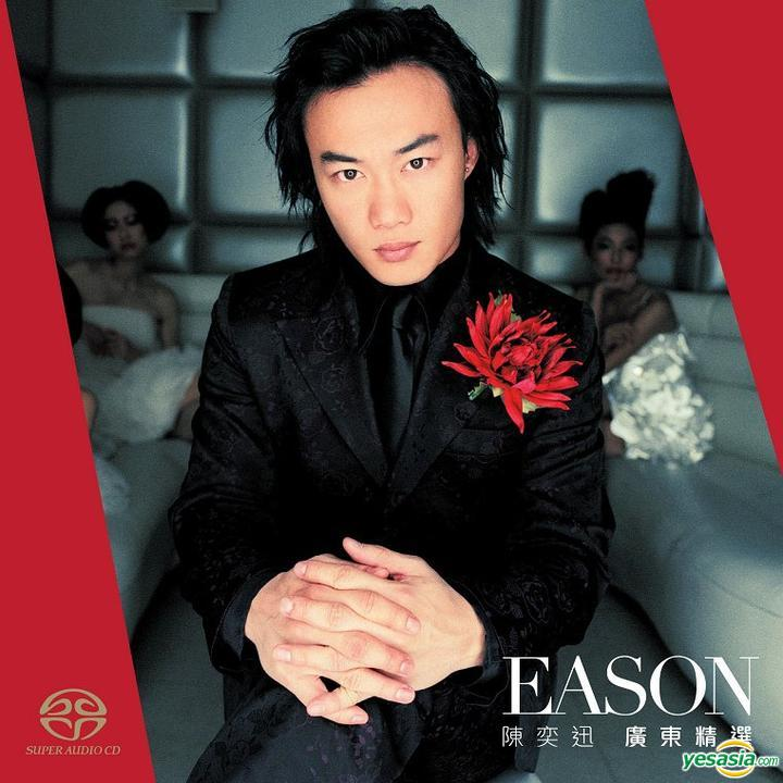 陳奕迅 (Eason Chan) – 廣東精選 (2014) SACD DFF
