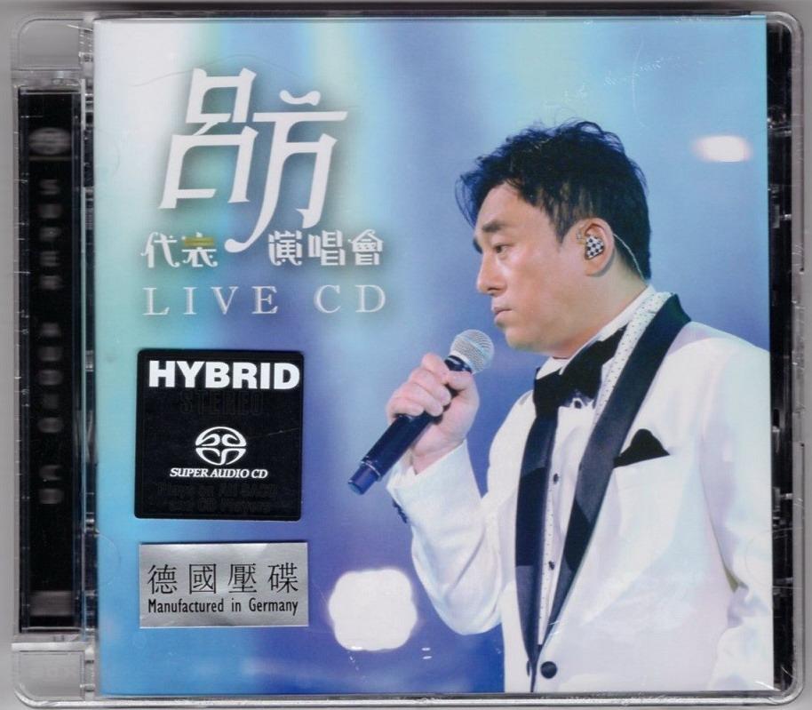 呂方 (Lui Fong) – 呂方代表演唱會 Live (2016) SACD DFF