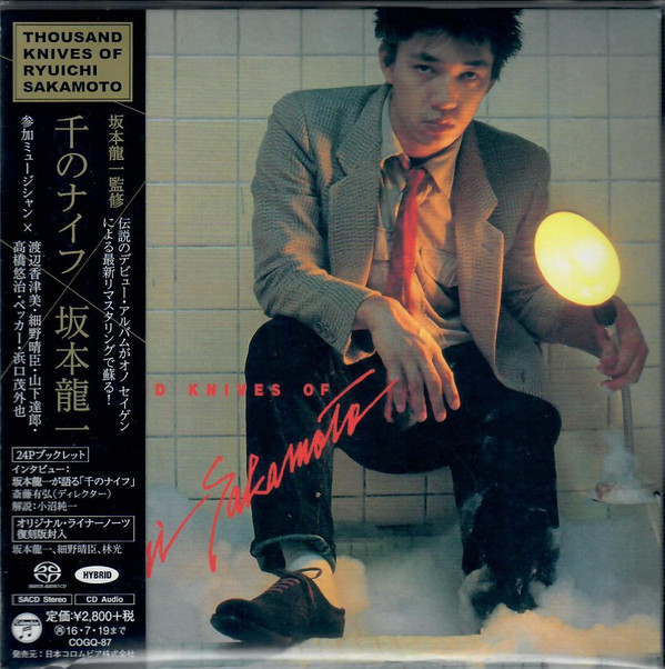 坂本龍一 (Ryuichi Sakamoto) – Thousand Knives Of Ryuichi Sakamoto (1978) [Japanese Reissue '2016] SACD ISO