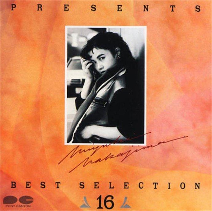 中島みゆき (Miyuki Nakajima) – Presents Best Selection 16 [SACD ISO]