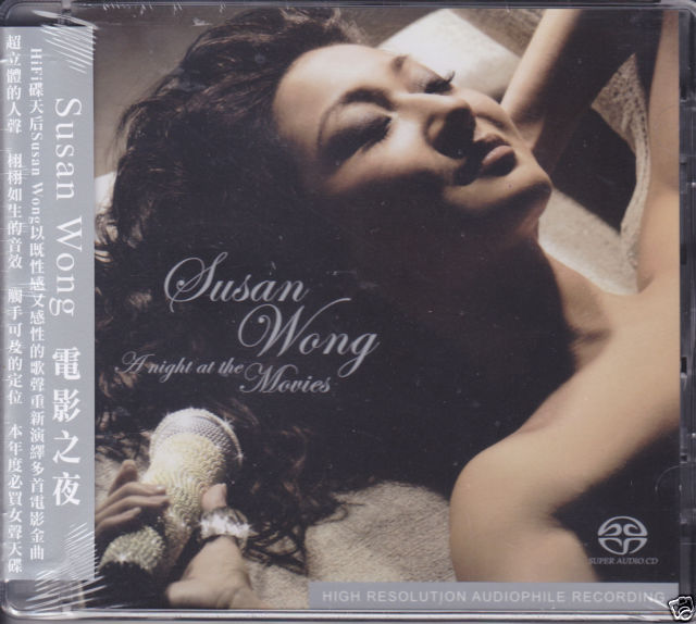 Susan Wong (黄翠姗) – A Night At The Movies (2006) SACD ISO