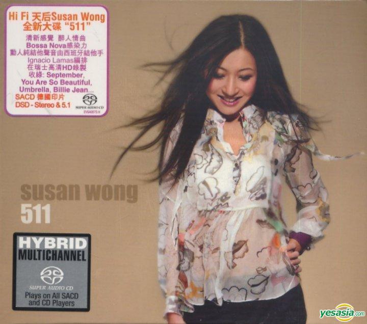 Susan Wong (黄翠姗) – 511 (2009) SACD ISO