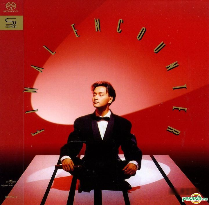 張國榮 (Leslie Cheung) – Final Encounter (2016) SACD ISO