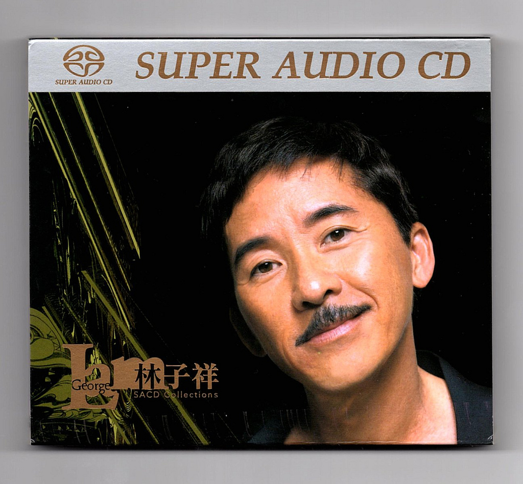 林子祥 (George Lam) – SACD Collections (2001) SACD DSF