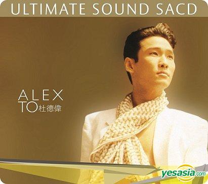 杜德偉 (Alex To) – 杜德偉 Ultimate Sound (2014) SACD DSF