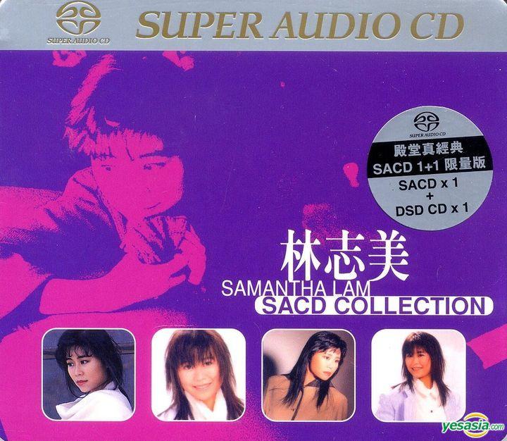 林志美 (Samantha Lam) – 林志美Samantha Lam SACD Collection  (2015) SACD DFF