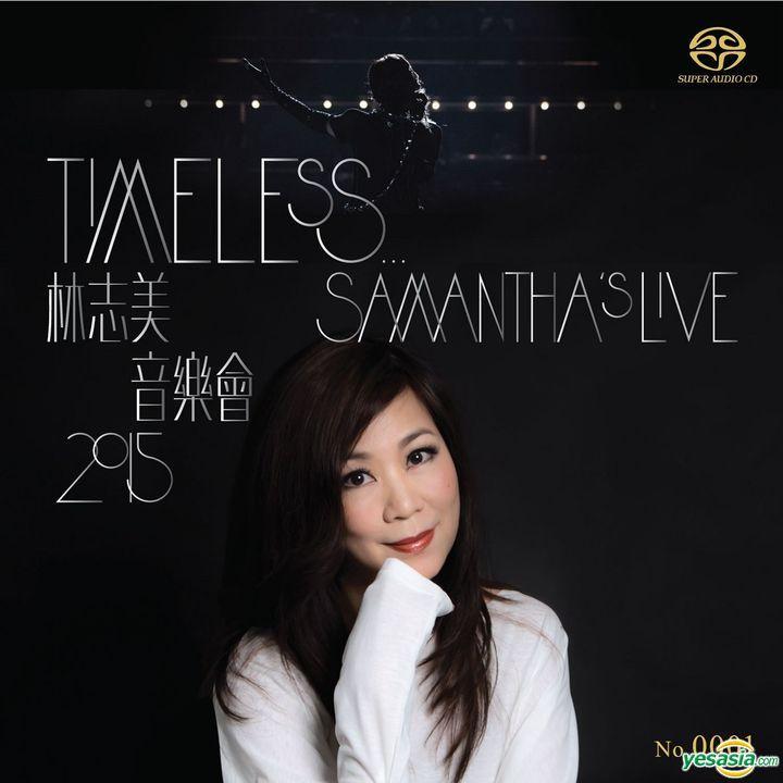 林志美 (Samantha Lam) – 林志美音樂會2015 (2015) 2x SACD ISO