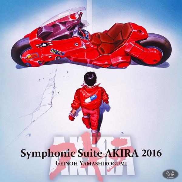 Geinoh Yamashirogumi – Symphonic Suite AKIRA [DSF DSD256/11.2MHz]