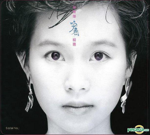 林姍姍 (Sandy Lam) – 突然精選 (2015) SACD ISO