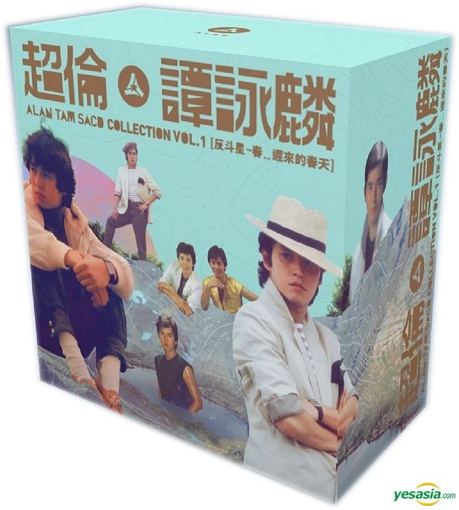 譚詠麟 (Alan Tam) – ALAN TAM SACD BOX COLLECTION VOL.1 (2016) 6x SACD ISO