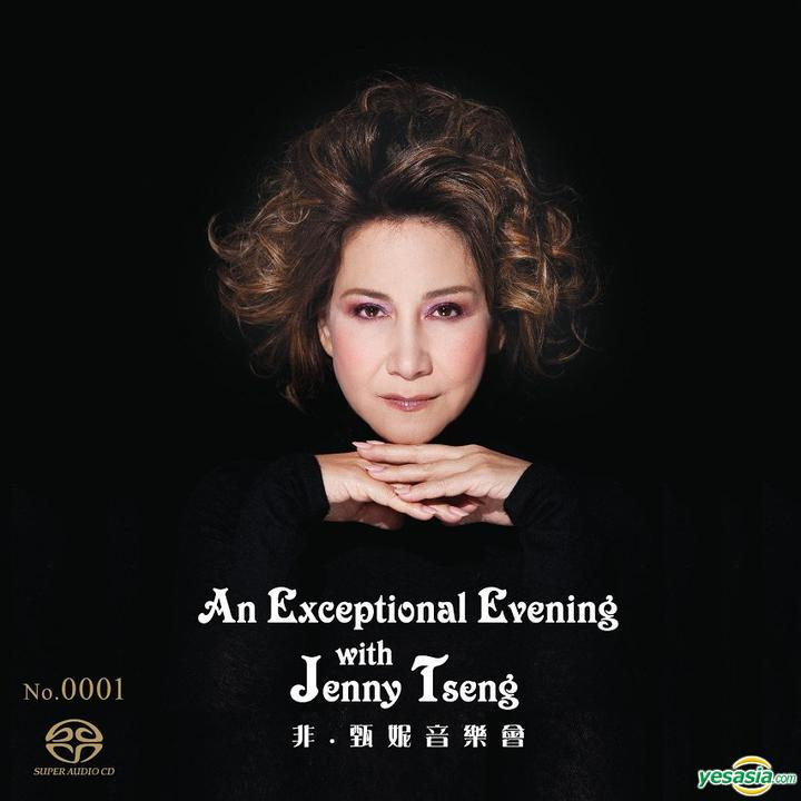 甄妮 (Jenny Tseng) – 非 . 甄妮音樂會 (2014) 2xSACD ISO