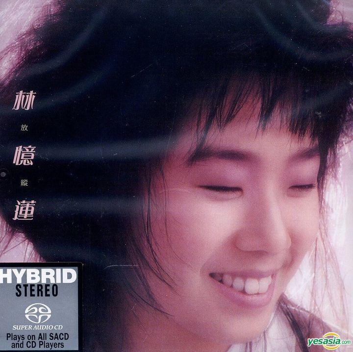 林憶蓮 (Sandy Lam) – 放縱 (2017) SACD ISO